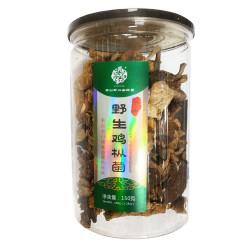 Yueyuehong Wild Termtomyces / 月月红野生鸡枞菌- 150g
