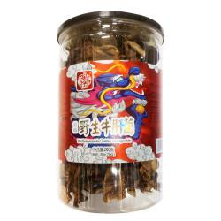 Yueyuehong Wild Boletus Edulis / 月月红野生牛肝菌 - 200g