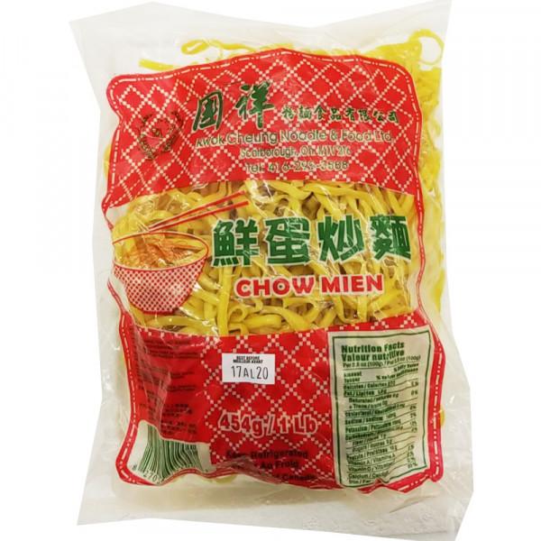 Steamed Noodles Chow Mein / 国祥鲜蛋炒面 - 1 lb