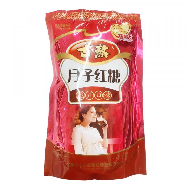 Brown Sugar / 月子红糖