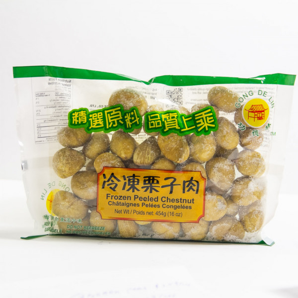 Frozen Peeled Chestnut /冰冻栗子肉 1lb