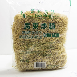 Steamed Noodles Chow Mein / 广东炒面 - 1 kg