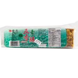 Five Spice Bean Curd/五香素鹅 - 350 g