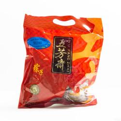 Red Bean Paste / 豆沙棕 300g