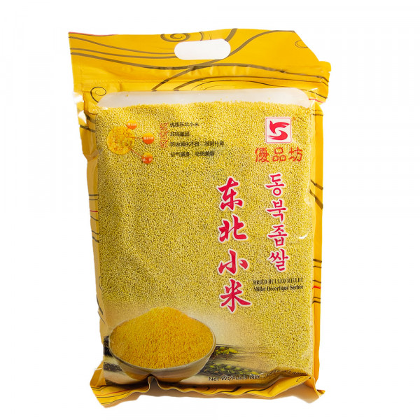 Dried Hulled Millet / 东北小米--  4lb