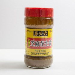 Sesame Peanut Paste 300g