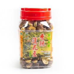 Fried Broad Bean /金苹果香酥莲花豆- 466 g