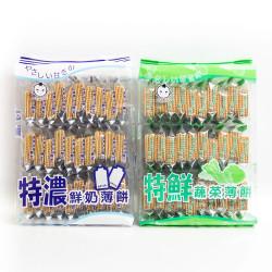 Milky Biscuit - 300 g